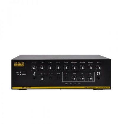 مرکز-کنترل-و-منبع-تغذیه-میکروفن-کنفرانس-هوراند-مدل-SH-LS550-600x600